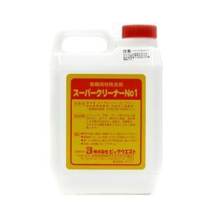 トラック用品 スーパークリーナーNO1 2L(業務用車輌用特殊洗浄剤)|route2yss