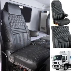 トラック用品 グランドダイヤシートカバー(運転席助手席)ブラック いすず07ギガ用[代引不可]|route2yss