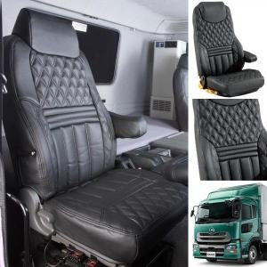トラック用品 雅グランドダイヤシートカバー(運転席用)ブラック UDクオン用|route2yss