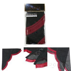 トラック用品 ドルチェモノグラムライン 三角型レースサイドカーテン フリーサイズ|route2yss