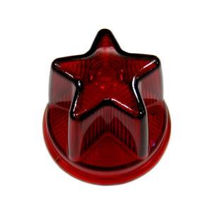 トラック用品 AS 星型バスマーカーレンズ(ガラス製) レッド|route2yss