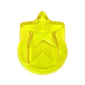 AS星型バスマーカーレンズ(ガラス製)イエロー