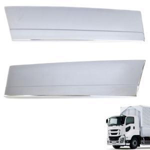 トラック用品 AS いすゞファイブスターギガ用メッキドアロアーパネルL&Rセット|route2yss
