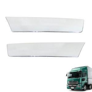 トラック用品 ASメッキドアロアーパネルL&Rセット UDクオン用|route2yss