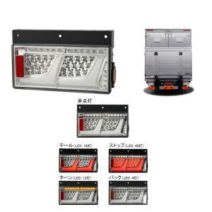 トラック用品 KOITO LEDリアコンビシーケンシャルテール クリア 2連 左右セット【代引不可】|route2yss