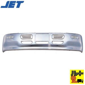 JET 501003 プロフィアタイプバンパー4tワイド車用 480H【代引不可】 route2yss