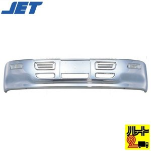 JET 501005 プロフィアタイプバンパー大型車用 480H【代引不可】 route2yss
