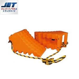 トラック用品 509979 トラック用車輪止めオレンジ 2個セット(ロープ付き)|route2yss