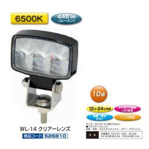 JET 526810 WL-14 LED3ミニワークランプ角型 クリア|route2yss