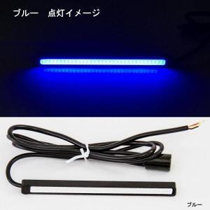 529891 LEDスティックライト100mm(2本組)ブルー DC12V/24V共用 route2yss