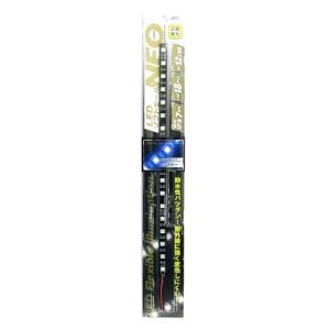 トラック用品 ジェットイノウエ530941 SM-04 LEDソフトモールNEO 300mm ブルー 12V route2yss