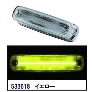 トラック用品 533618 LED4 車高灯NEO 3D DC24V クリアレンズ LEDイエロー|route2yss