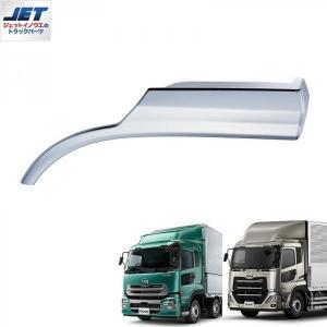 トラック用品 ジェットイノウエ572383 メッキフロントフェンダー LRセット パーフェクトクオン/クオン用【代引き不可】|route2yss