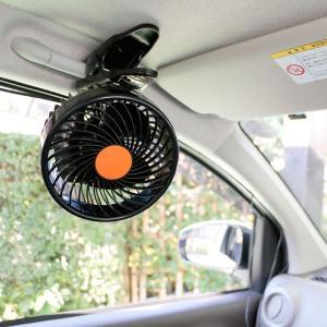 暑い車内をひんやり!「便利アイテム」で夏のドライブを快適に♪
