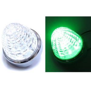 トラック用品 LSL204G JB激光LEDクリスタルハイパワーマーカークリアレンズ/LEDグリーン|route2yss