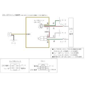 トラック用品 JB純正タイプスイッチ 三菱ふそう大型2017年型|route2yss|04