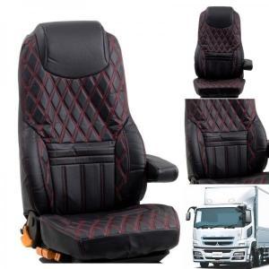 トラック用品 グランドダイヤシートカバー(運転席用)ブラック/レッドステッチ 三菱ふそう07スーパーグレート用|route2yss