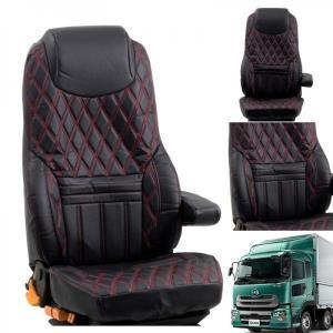 トラック用品 グランドダイヤシートカバー(運転席用)ブラック/レッドステッチUD17クオン/フレンズクオン|route2yss