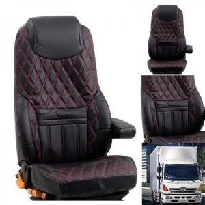 トラック用品 グランドダイヤシートカバー(運転席用)ブラック/レッドステッチ 日野レンジャープロ用|route2yss