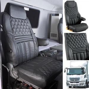 トラック用品 グランドダイヤシートカバー(運転席助手席)ブラック 三菱ふそう07スーパーグレート用|route2yss