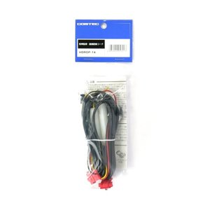 トラック用品 コムテック HDROP-14 駐車監視・直接配線コード|route2yss