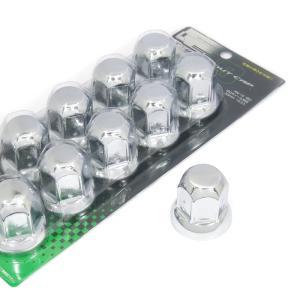 トラック用品 JB HN-10 ISO規格ナットキャップ H50(10個入)|route2yss