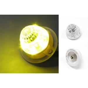 トラック用品 LSL-301Y JB激光LEDハイパワーユニット イエロー DC12V/24V共用|route2yss