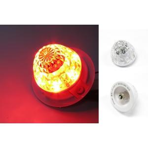 トラック用品 LSL-303R JB激光LEDハイパワーユニット レッド DC12V/24V共用|route2yss