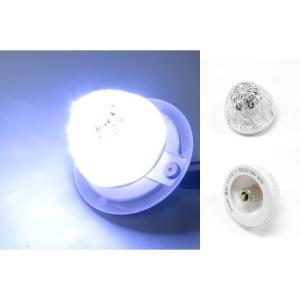 トラック用品 LSL-306W JB激光LEDハイパワーユニット ホワイト DC12V/24V共用|route2yss