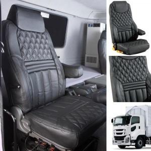 トラック用品 グランドダイヤシートカバー(運転席助手席)ブラック いすずファイブスターギガ用[代引不可]|route2yss