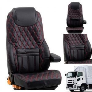 トラック用品 グランドダイヤシートカバー(運転席用)ブラック/レッドステッチ いすずファイブスターギガ用|route2yss