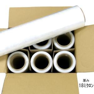 トラック用品 RP-18u ストレッチフィルム1箱6本入(18ミクロン)荷崩れ防止用ラップフィルム|route2yss