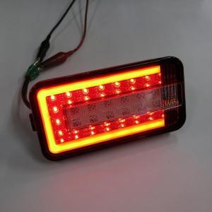 トラック用品 SCRC-01 ステラファイブ軽トラ用LEDテールランプL&R レッド/クリア|route2yss|05