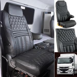 トラック用品 グランドダイヤシートカバー(運転席用)ブラック糸黒 三菱ふそう17スーパーグレート用|route2yss