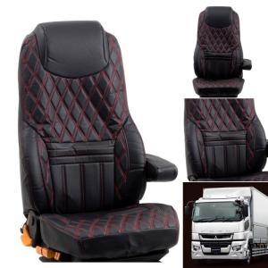 トラック用品 グランドダイヤシートカバー(運転席用)ブラック糸赤 三菱ふそう17スーパーグレート用|route2yss