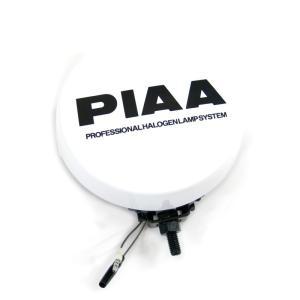 トラック用品 PIAA X0279A 丸型イエローフォグランプ(24V55Wハロゲンバルブ付)|route2yss|07