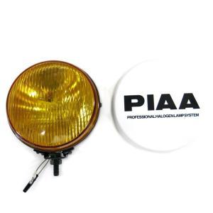 トラック用品 PIAA X0279A 丸型イエローフォグランプ(24V55Wハロゲンバルブ付)|route2yss|08