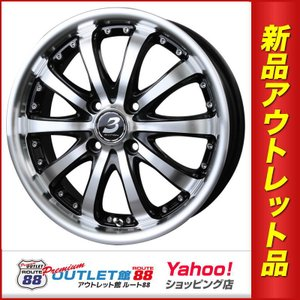 サマータイヤホイール4本SET アウトレット特別価格 165/45R16 BADX ロクサーニ EX バイロンスティンガー ブラックポリッシュ|route88-s