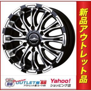 サマータイヤホイール4本SET アウトレット特別価格 215/65R16 ロクサーニ バトルシップ  ブラックポリッシュ|route88-s