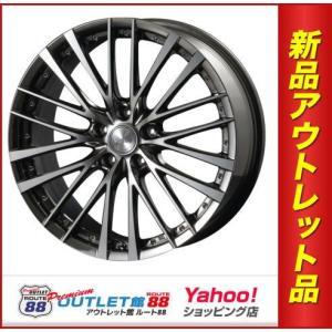 サマータイヤホイール4本SET アウトレット特別価格 205/50R17 ボルテック ハイパーMS-II  BMCポリッシュ|route88-s
