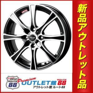 サマータイヤホイール4本SET アウトレット特別価格 185/55R16 モンツァ ワーウィック カロッツァ ブラックカットコート|route88-s