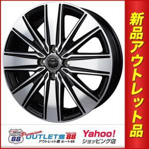 サマータイヤホイール4本SET アウトレット特別価格 165/40R16 ロクサーニ VX ダブルビジョンDD-8 ブラックメタリック/ポリッシュ route88-s
