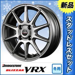 スタッドレスタイヤホイール4本SET ブリザック VRX 165/65R14 マナレイスポーツ ユーロスピード MC-01 メタリックグレー|route88-s