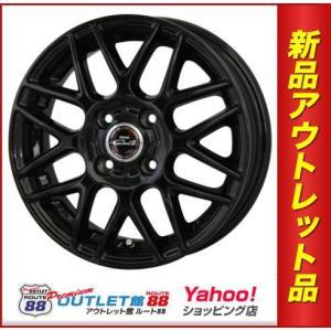 サマータイヤホイール4本SET アウトレット特別価格 165/55R15 D,O,S ガビアルII ブラックVer グロスブラック|route88-s