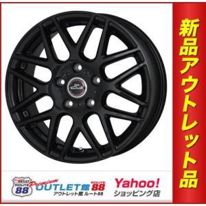 サマータイヤホイール4本SET アウトレット特別価格 225/45R18 D,O,S ガビアルII ブラックVer グロスブラック|route88-s