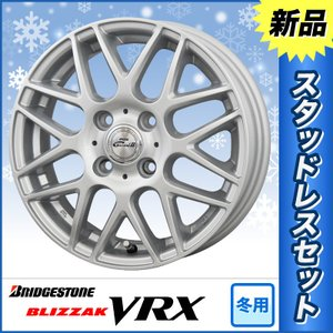 スタッドレスタイヤホイール4本SET ブリザック VRX 1...