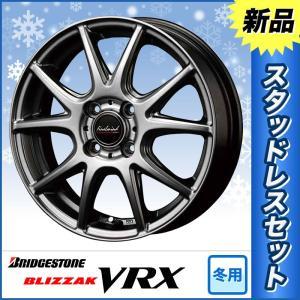 スタッドレスタイヤホイール4本SET ブリザック VRX 185/70R14 ファイナルマインド GR-NeX メタリックグレー|route88-s