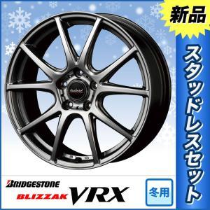 スタッドレスタイヤホイール4本SET ブリザック VRX 205/60R16 ファイナルマインド GR-NeX メタリックグレー|route88-s