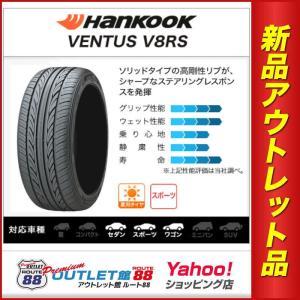 夏タイヤ  165/40R16 70V XL ハンコック ヴェンタスV8RS (H424)|route88-s