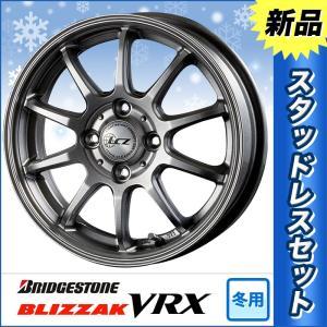 スタッドレスタイヤホイール4本SET ブリザック VRX 165/65R14 LCZ 010 メタリックダークグレー|route88-s